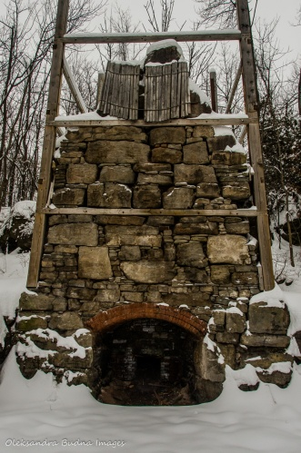 Lime kiln ruins at Limehouse Conservation Area